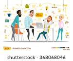 business characters set | Shutterstock .eps vector #368068046