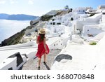 santorini travel tourist woman... | Shutterstock . vector #368070848