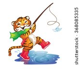 purring tigers  a boy and a...   Shutterstock .eps vector #368085335