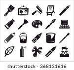 arts and crafts supplies | Shutterstock .eps vector #368131616