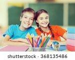 school. | Shutterstock . vector #368135486