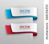 vector banners set. | Shutterstock .eps vector #368156552