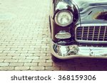 selective focus point on... | Shutterstock . vector #368159306