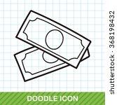 money doodle   Shutterstock .eps vector #368198432