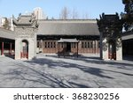 Xi 'an The Eight Immortals...