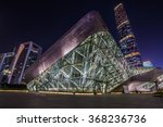 guangzhou  china   nov.26 ... | Shutterstock . vector #368236736
