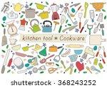 kitchen cookware | Shutterstock .eps vector #368243252