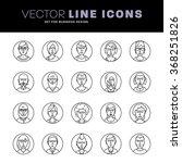 set of people avatars for... | Shutterstock .eps vector #368251826