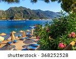 turkey seashore  white sand... | Shutterstock . vector #368252528