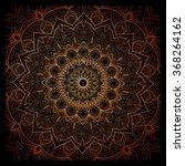 vintage doodle mandala ornament ... | Shutterstock .eps vector #368264162
