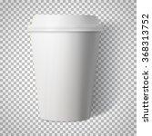 illustration of vector coffee... | Shutterstock .eps vector #368313752