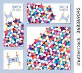 set of bar mitzvah invitation...   Shutterstock .eps vector #368369042