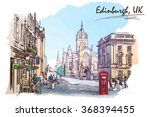 Royal Mile Street Panorama....