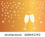 celebration of the new year... | Shutterstock .eps vector #368441192