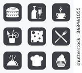 food  drink icons. coffee and... | Shutterstock .eps vector #368461055
