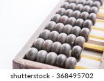 calculator new and old | Shutterstock . vector #368495702