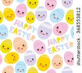 happy easter seamless pattern....   Shutterstock .eps vector #368553812