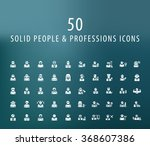 set of 50 universal people and... | Shutterstock .eps vector #368607386