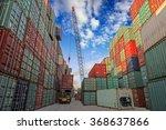 industrial crane loading...   Shutterstock . vector #368637866