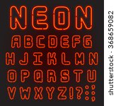 red neon font complete ... | Shutterstock .eps vector #368659082
