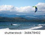 san carlos de bariloche ... | Shutterstock . vector #368678402