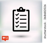 checklist icon. one of set web... | Shutterstock .eps vector #368682026