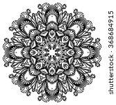 vector mandala. abstract... | Shutterstock .eps vector #368684915