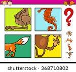 cartoon vector illustration of...   Shutterstock .eps vector #368710802