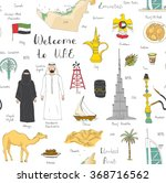 hand drawn doodle uae set... | Shutterstock .eps vector #368716562