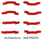 set of arrow stickers | Shutterstock . vector #368790455