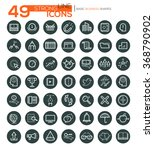 modern thin line icons set of... | Shutterstock .eps vector #368790902