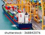 barcelona. cargo port. | Shutterstock . vector #368842076