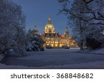 Stock photo hannover germany january hannover street view at winter evening lower saxony germany 368848682