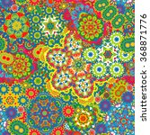 vector floral paisley seamless... | Shutterstock .eps vector #368871776