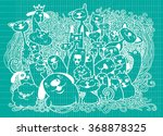 hand drawn doodle funny dogs... | Shutterstock .eps vector #368878325