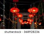 Chinese Lanterns Traditional...