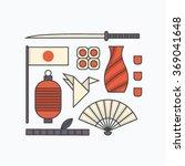 vector illustration icon set of ... | Shutterstock .eps vector #369041648