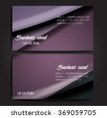 stylish business cards with... | Shutterstock .eps vector #369059705