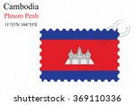 cambodia stamp design over... | Shutterstock .eps vector #369110336