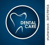dental icon design  | Shutterstock .eps vector #369198416