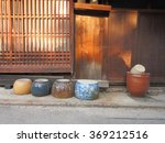 japanese old style house and... | Shutterstock . vector #369212516