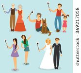 set of people photographed with ... | Shutterstock .eps vector #369217058