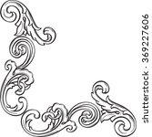 the retro victorian corner... | Shutterstock .eps vector #369227606
