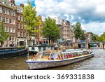 Canals Of Amsterdam. Amsterdam...