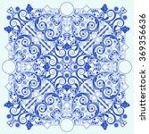 vector vintage floral ... | Shutterstock .eps vector #369356636