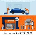 auto mechanic 2 flat banners set | Shutterstock . vector #369413822