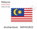 malaysia stamp design over... | Shutterstock .eps vector #369431822