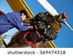 koktebel  ukraine   january 05  ... | Shutterstock . vector #369474518