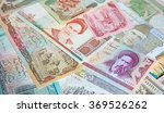 variety of middle east banknotes | Shutterstock . vector #369526262