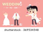 valentine day and wedding ... | Shutterstock .eps vector #369534548